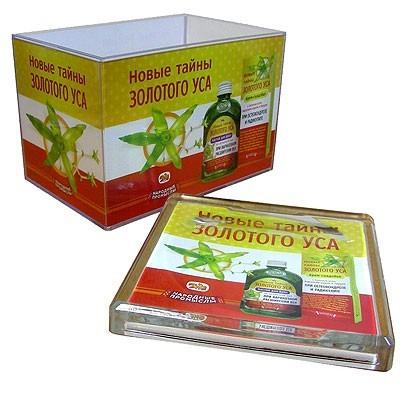 Schachteln für die Kassenbons